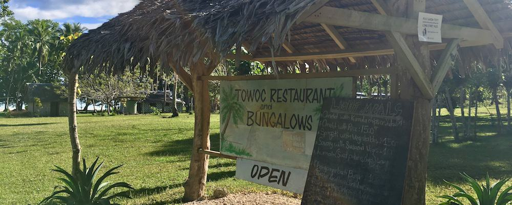 Champagne Beach free access - Towoc Restaurant and Bungalows