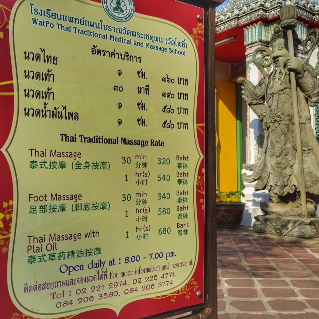 Bangkok Itinerary: 4 Days & 3 Nights For First Timers